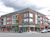 # 306 2008 BAYSWATER ST - Kitsilano Apartment/Condo for sale, 1 Bedroom (V1086262) #1